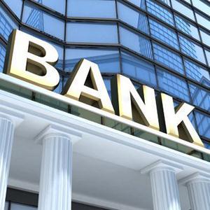 Банки Злынки