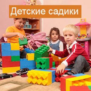 Детские сады Злынки