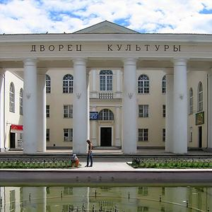 Дворцы и дома культуры Злынки