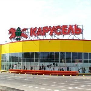 Гипермаркеты Злынки