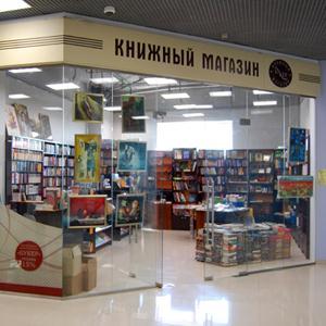 Книжные магазины Злынки
