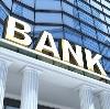 Банки в Злынке