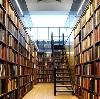 Библиотеки в Злынке