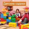Детские сады в Злынке