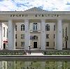 Дворцы и дома культуры в Злынке