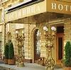 Гостиницы в Злынке