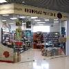Книжные магазины в Злынке